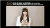 SM - Global Audition Artist Message 2012