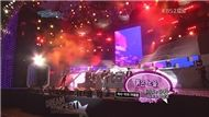 Red Sunset (KBS Dream Concert‬‏)