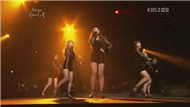Tell Me, Nobody (111126 Yoo Hee Yeol's Sketchbook)