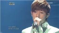 Impossible Love (120623 Immortal Song 2)