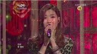 I Will Be Missing You (KBS Music Bank 2012.02.10)