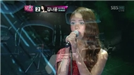 Set Fire To The Rain (KpopStar 2011 - Top 9)