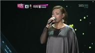 Run To You (KpopStar 2011 - Top 9)
