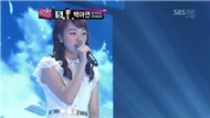 Do You Know (KpopStar 2011 - Top 9)