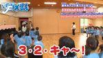 tap 209: dau dong co hoi nuoc cho nguoi & hai nam voi khu vuon mini (vietsub)